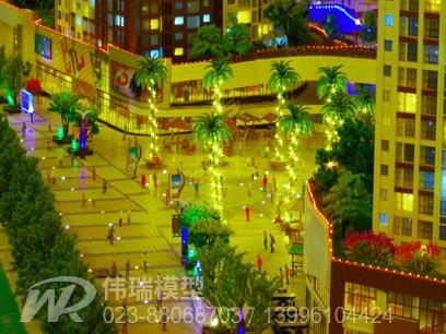 重庆商业模型