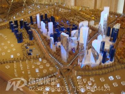 重庆方案模型