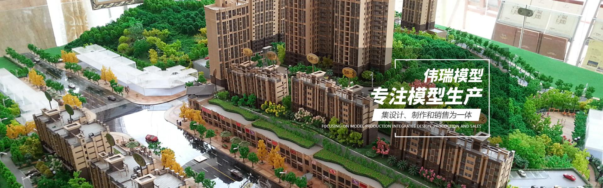 重庆建筑万博max官网登录